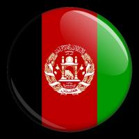 Státní vlajka - Afghánistan