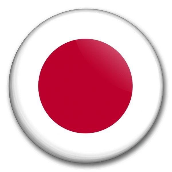 Státní vlajka - Japonsko