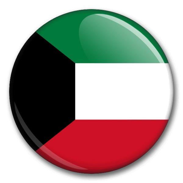 Státní vlajka - Kuvajt
