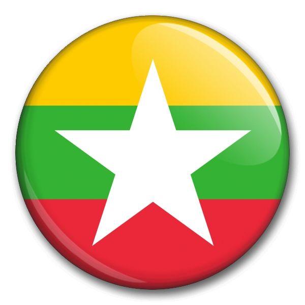 Státní vlajka - Myanmar