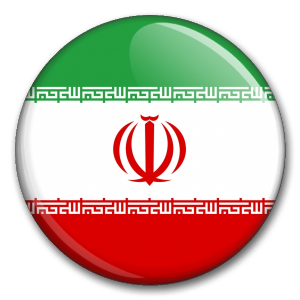 Státní vlajka - Írán
