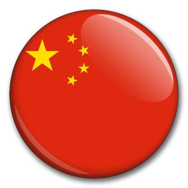 Státní vlajka - Čínská Lidová Republika