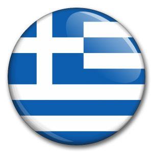 Státní vlajka - Řecko