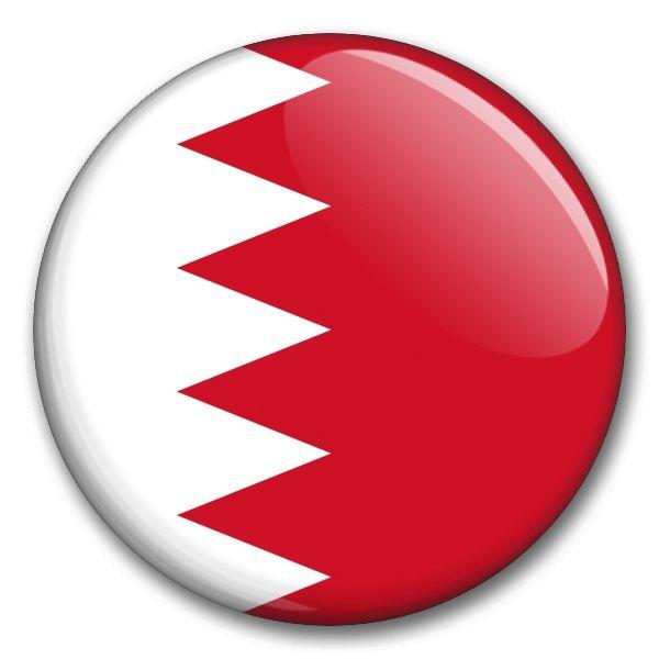Státní vlajka - Bahrain
