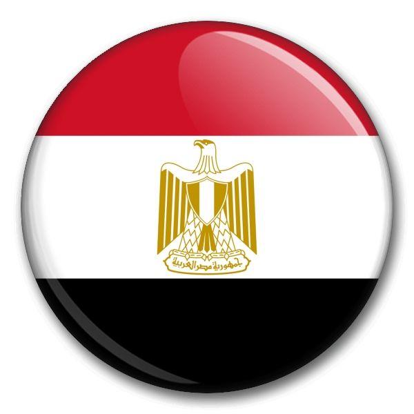 Státní vlajka - Egypt