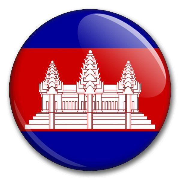 Státní vlajka - Kambodža