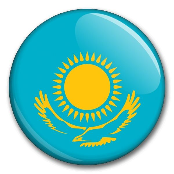 Státní vlajka - Kazachstán